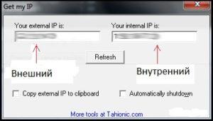 Get my IP